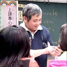 郭長春 講師